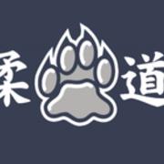 UNH paw with kanji